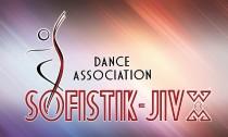 Танцова формация СОФИСТИК-ЖИВО