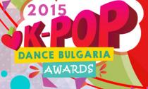 Гласувайте за нас в 2015 K-POP Dance Bulgaria Awards!