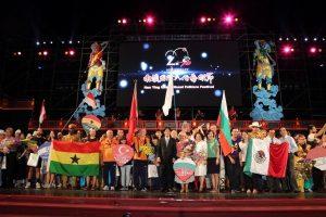 Международният фолклорен фестивал в Тайнан завърши с грандиозен концерт, излъчен директно по националната телевизия.