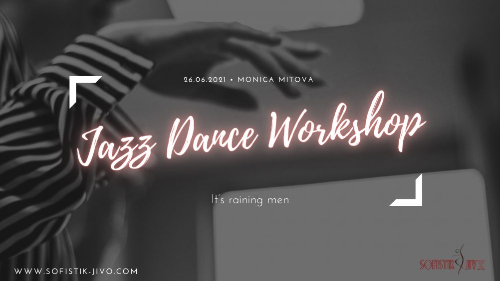 JAZZ DANCE WORKSHOP с Моника Митова