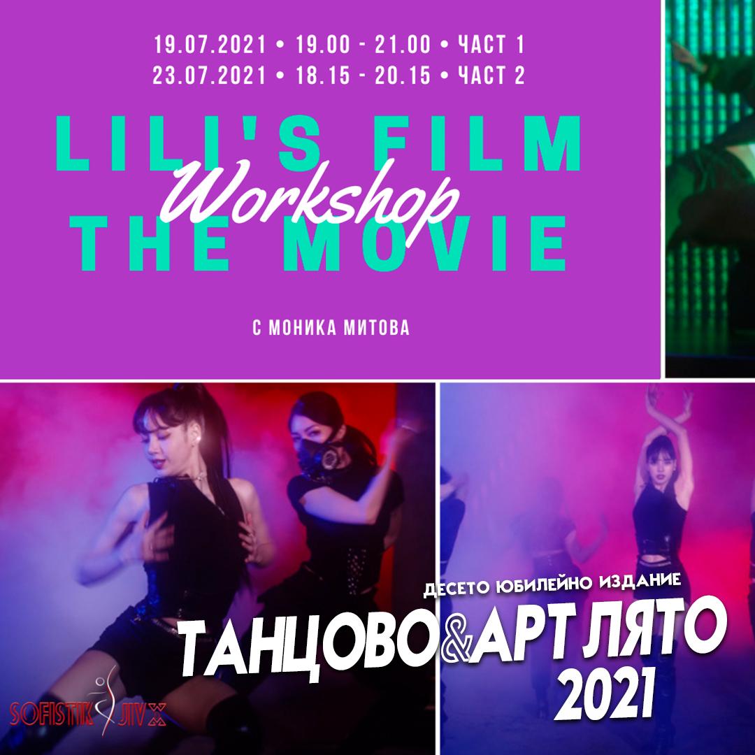 workshop - lili's film